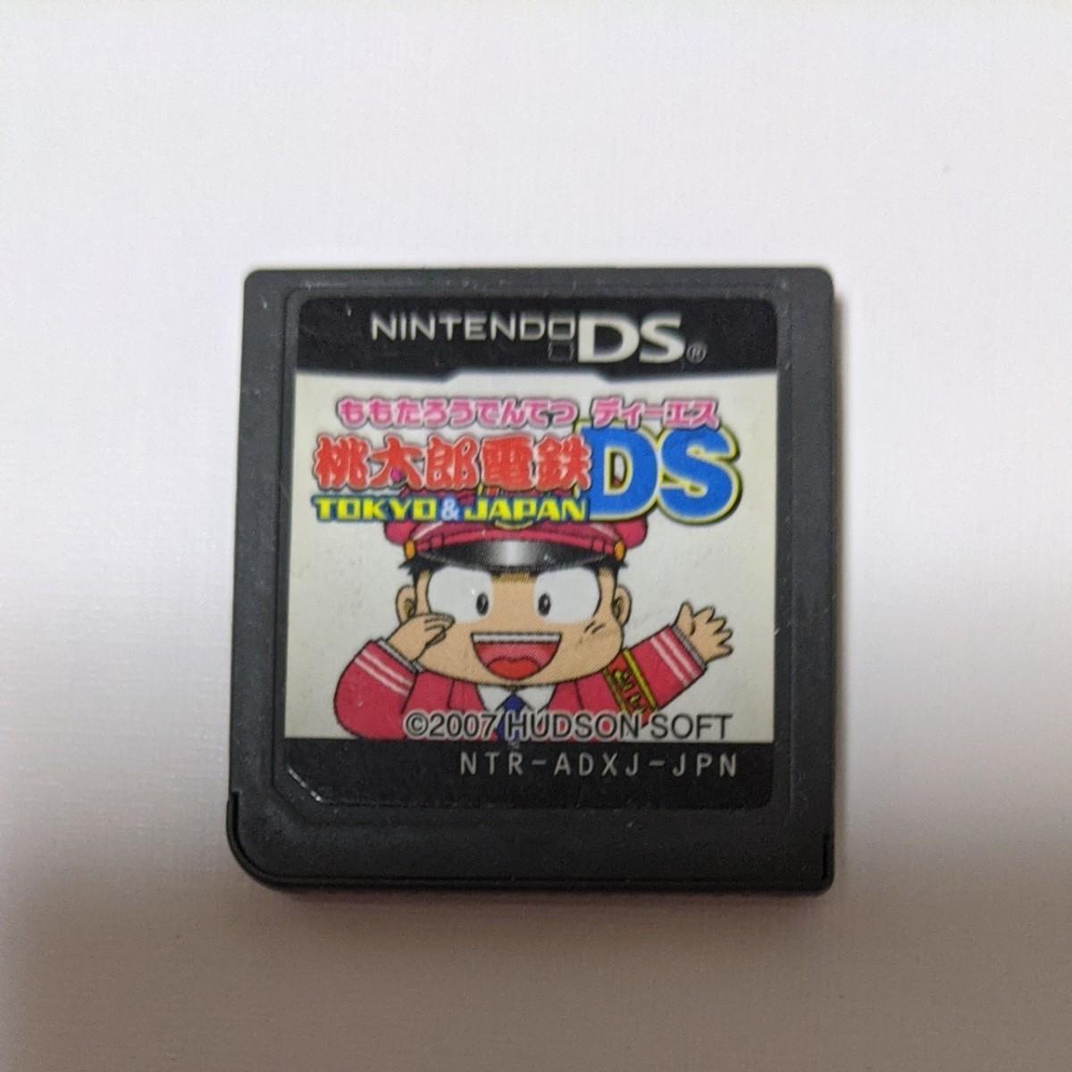 桃太郎電鉄DS TOKYO&JAPAN   DSソフトのみ