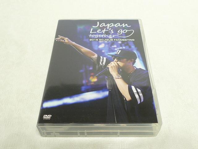DVD4枚組★ ソジソブ 2015 ファンミーティング SOJISUB FANMEETING Japan .Let's go together!  ★生写真付き/ソジソプ _画像1