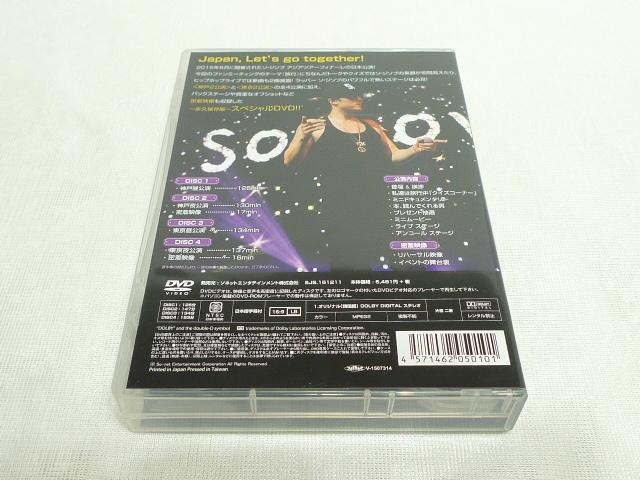 DVD4枚組★ ソジソブ 2015 ファンミーティング SOJISUB FANMEETING Japan .Let's go together!  ★生写真付き/ソジソプ _画像2