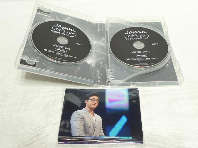 DVD4枚組★ ソジソブ 2015 ファンミーティング SOJISUB FANMEETING Japan .Let's go together!  ★生写真付き/ソジソプ _画像3