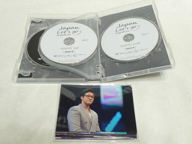 DVD4枚組★ ソジソブ 2015 ファンミーティング SOJISUB FANMEETING Japan .Let's go together!  ★生写真付き/ソジソプ _画像4