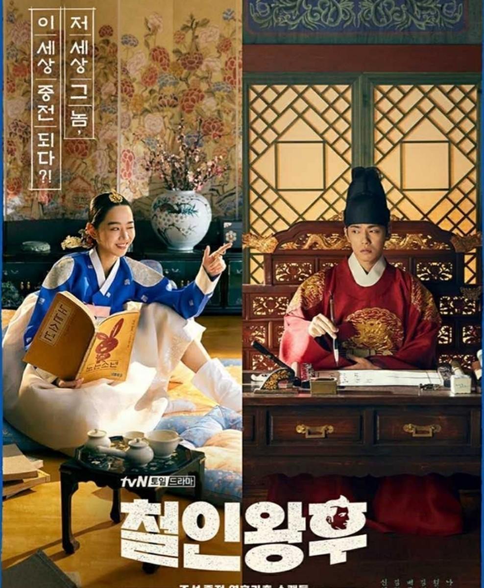 韓国ドラマ 哲人王后 Blu-ray 全話 ブルーレイ