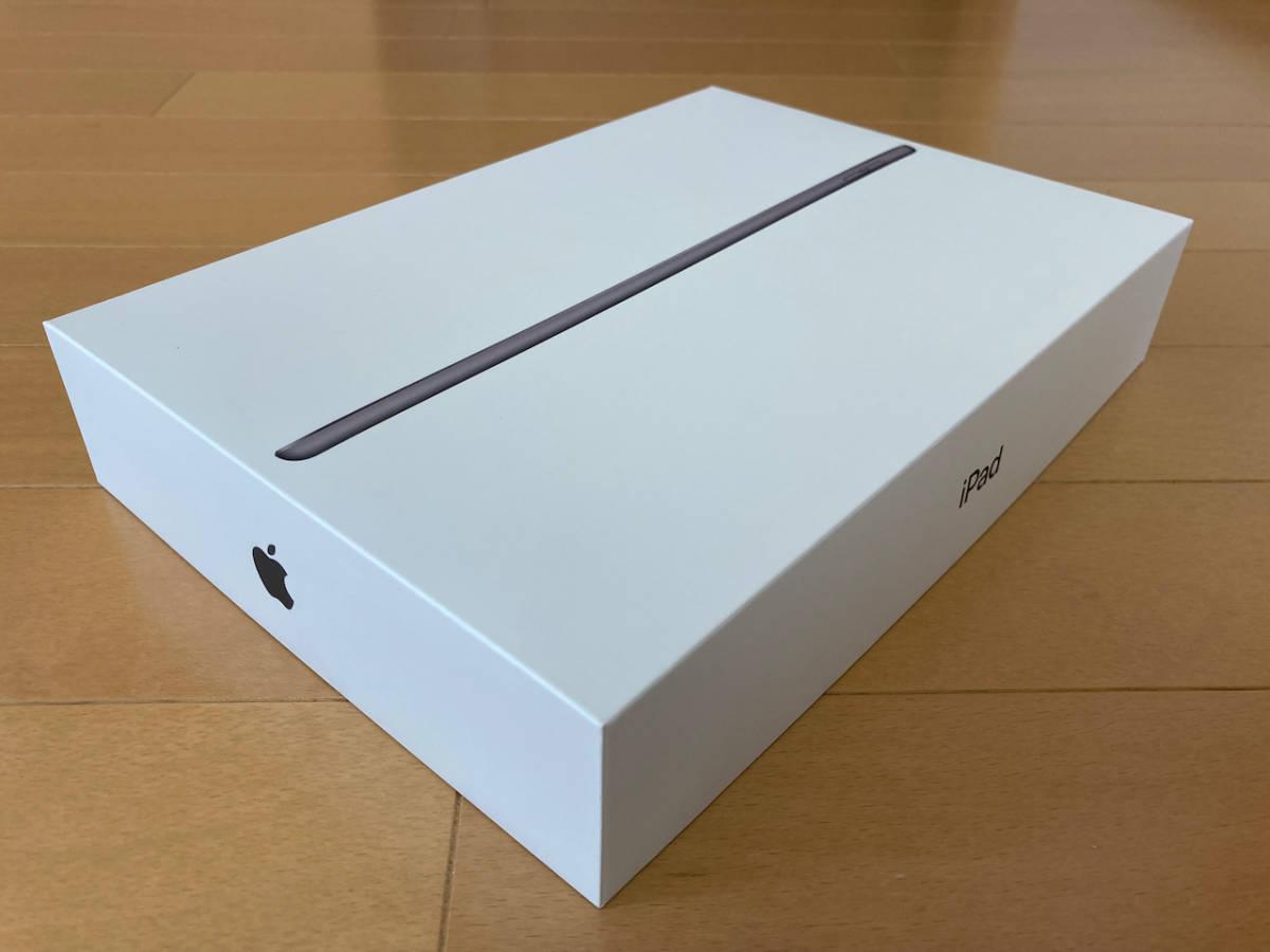 【極美品】APPLE iPad Wi-Fiモデル 第7世代 32GB スペースグレー カバー付きケー