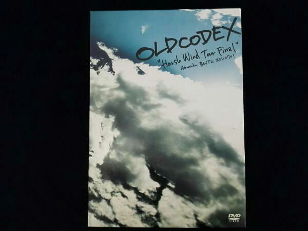 OLDCODEX Harsh Wind Tour LIVE DVD ライブグッズの画像