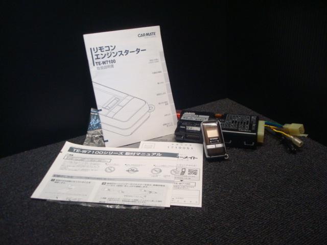 ★ Carmate カーメイト TE-W7100 ブラック/シルバー 双方向 多機能 温度センサー(テスト済み)★ ハーネス+同時落札/ 即決 送料無料!_☆アンサーバック&温度センサー付☆