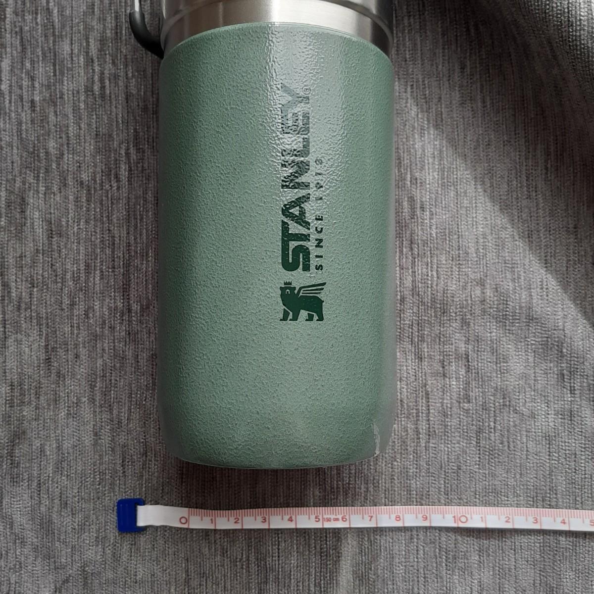 ステンレス 保温 保冷 水筒  タンブラー アウトドア 新品 473ml  グリーン