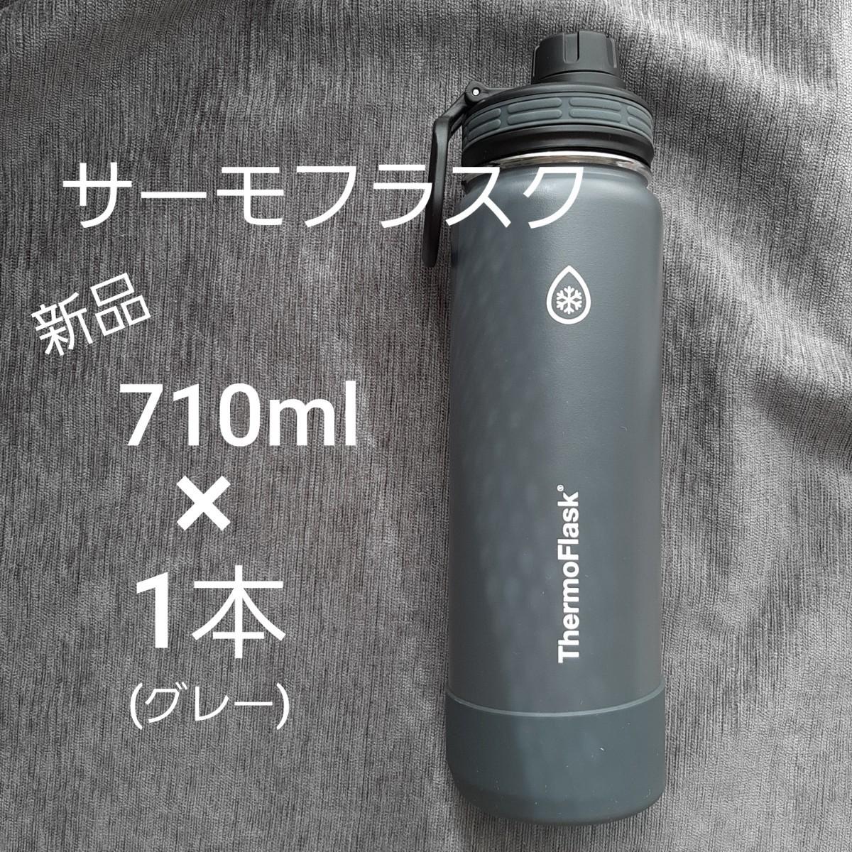 ステンレス 保温 保冷 水筒 マグ タンブラー アウトドア 新品 グレー  ステンレスマグ  ステンレスボトル