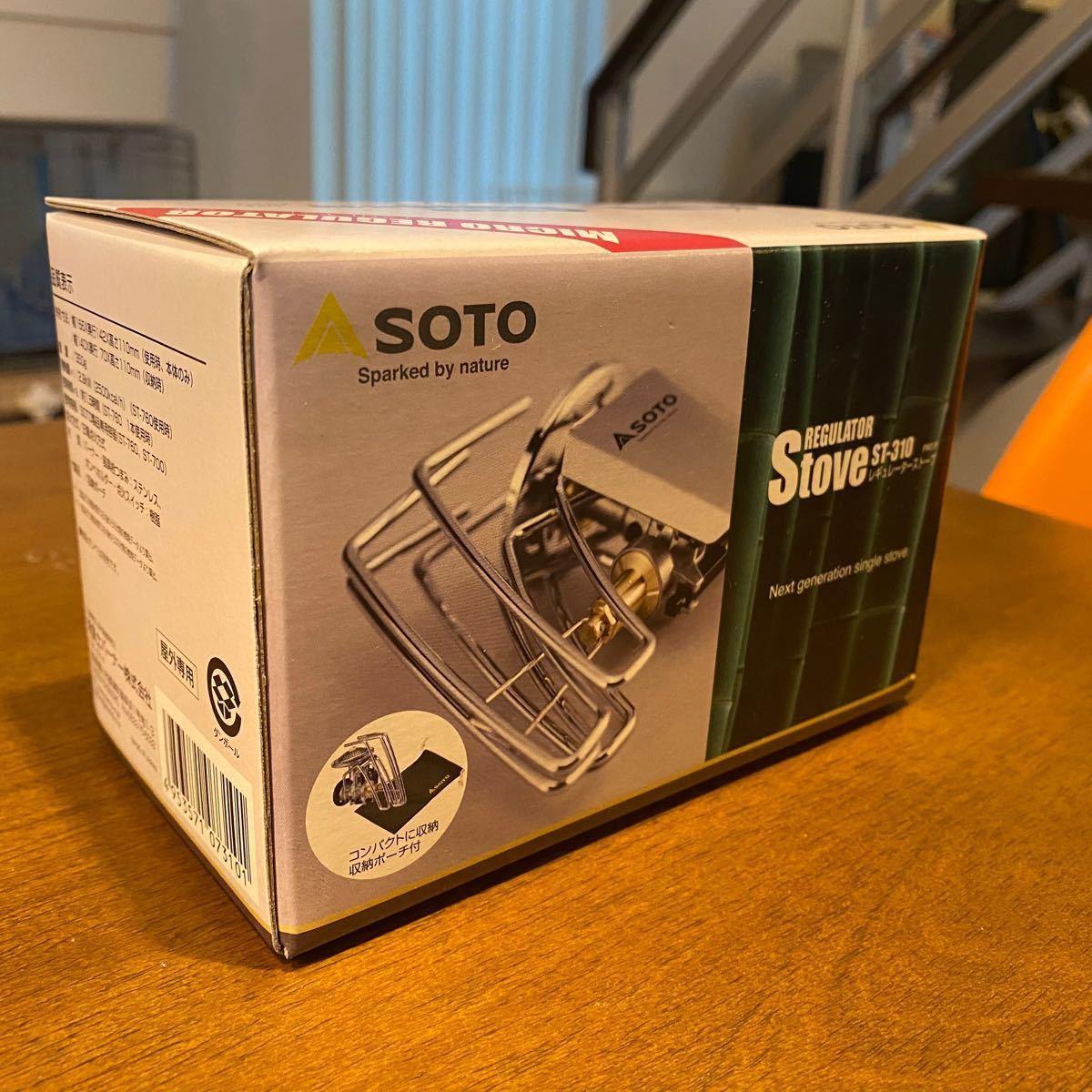 SOTO レギュレーターストーブ ST-310 スクリーン ST-3101 セット シングルバーナー 新富士バーナー ソト CB缶