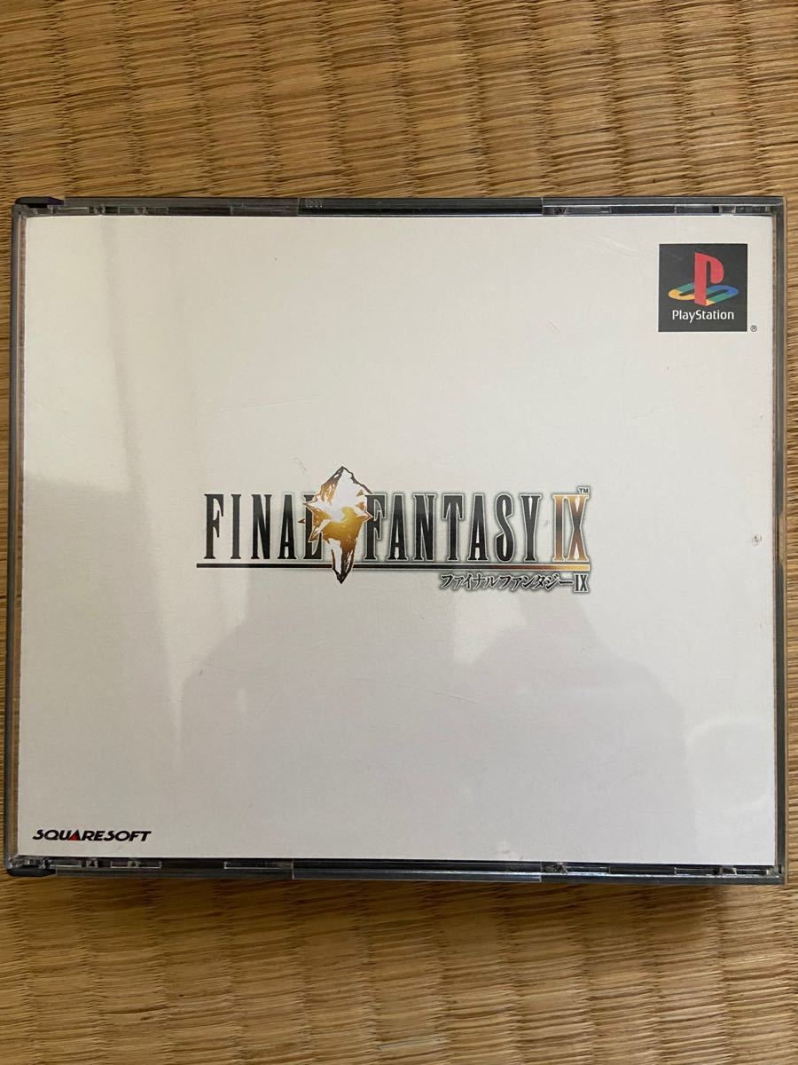 PlayStation版 ファイナルファンタジー9です