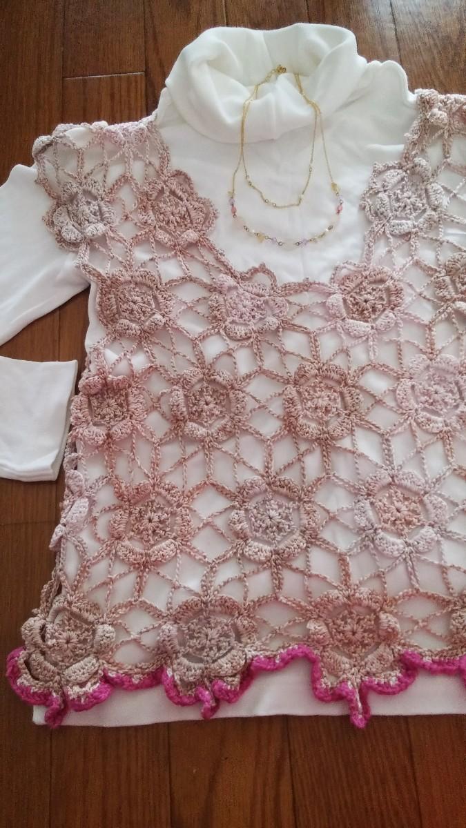 ハンドメイド 鍵編み 薔薇モチーフ 花柄 ベスト 白のタートルネック M 2点セット 手編み  長袖Tシャツ トップス