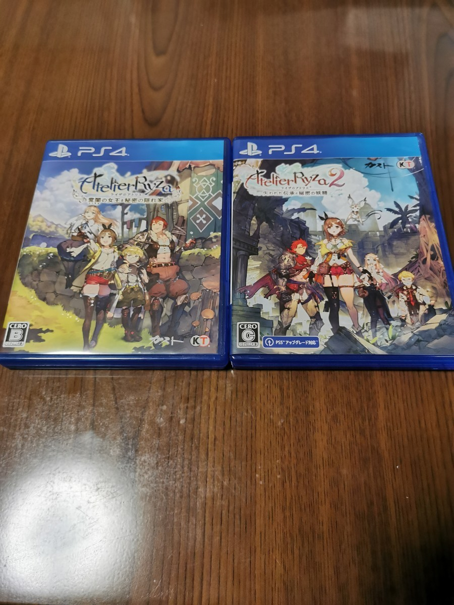 PS4 ライザのアトリエ1&2 ソフト PS4ソフト P
