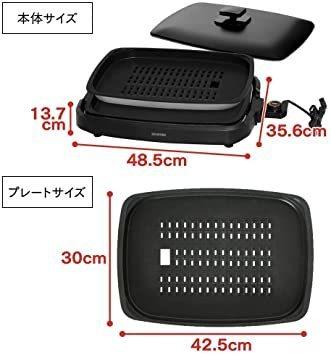 新品ブラック 2WAY アイリスオーヤマ ホットプレート 焼肉 平面 プレート 2枚 蓋付き ブラック APA-13275H_画像7