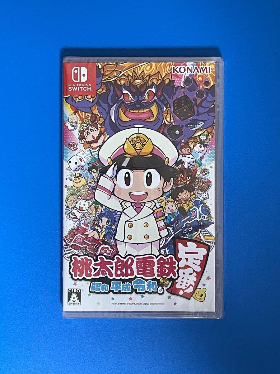 【新品未開封】【即納】Nintendo Switch 桃太郎電鉄〜昭和 平成 令和も定番!〜