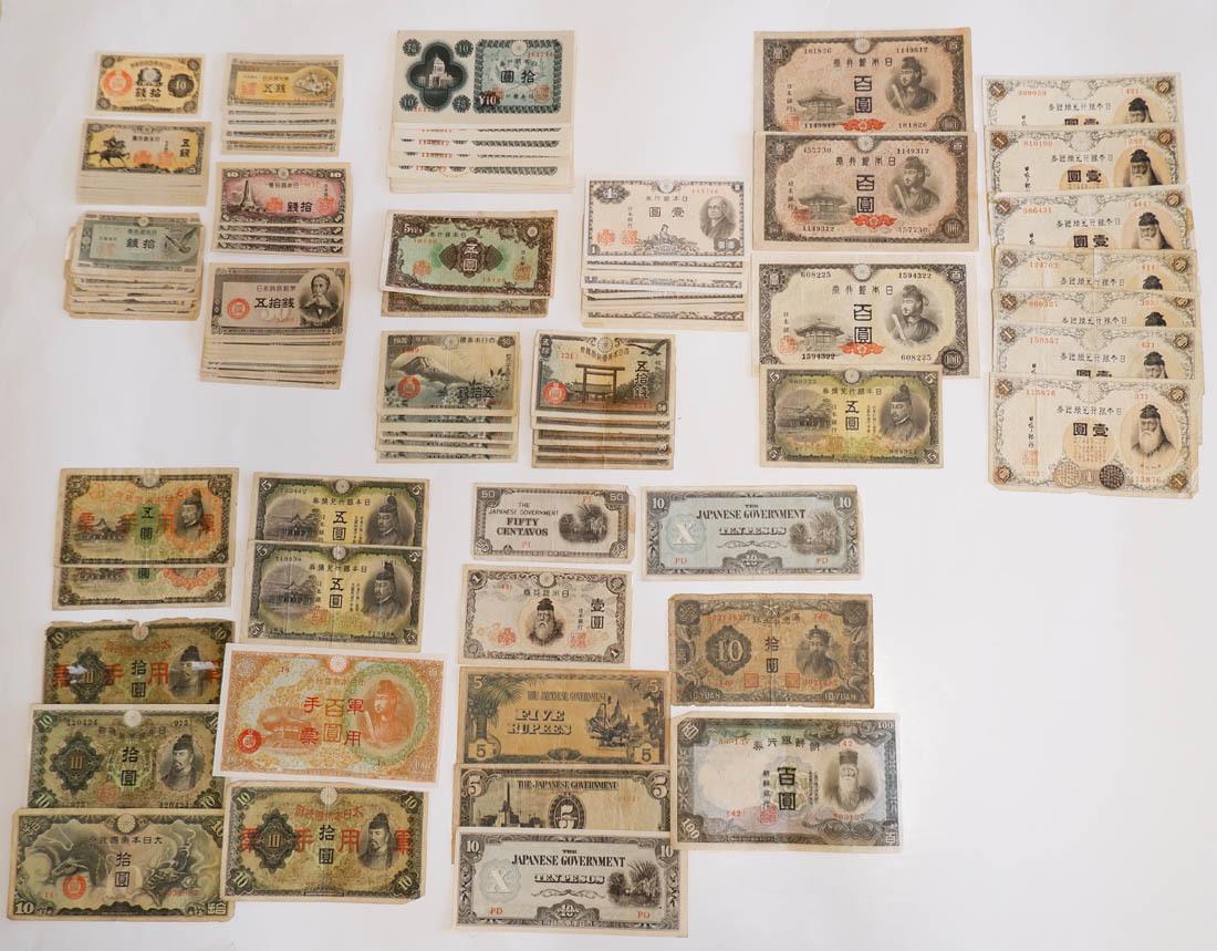 1円~ おたからや☆M0607-58 古紙幣まとめて 計100枚 2次5円、梅5銭、靖国50銭、議事堂10円、彩紋5円、大正小額紙幣10銭など