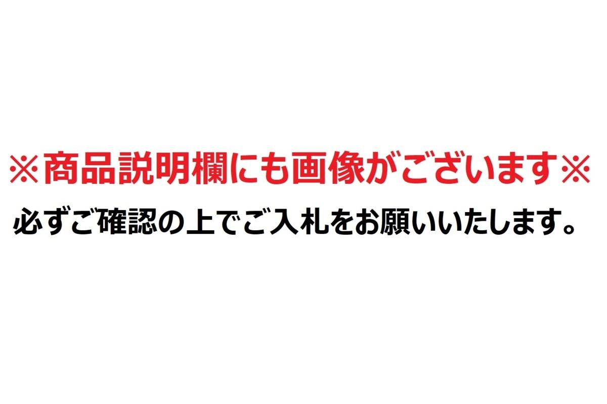 1円~◆おたからや◆D0621-25 囲碁盤 / 桐覆 / 碁笥 / 碁石 黒181個 白179個_画像2