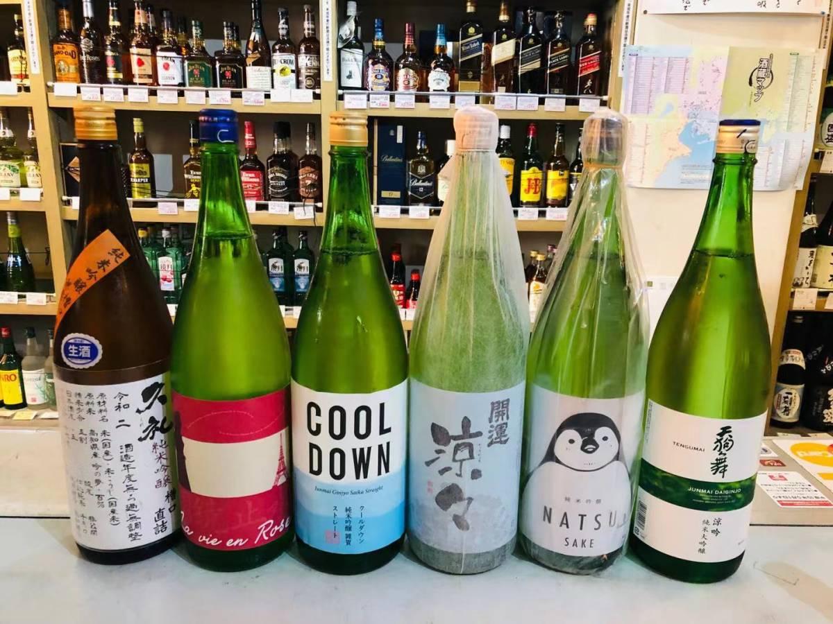 061404 激安 冷蔵保管 日本酒 各種 6本セット 1800ml  1円スタート 売り切り