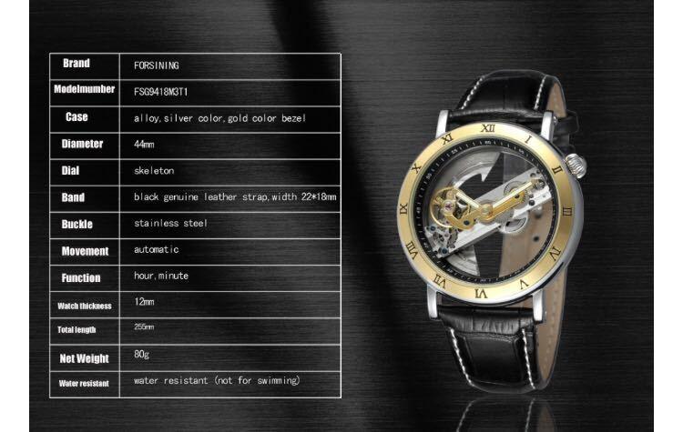 男性腕時計 高級機械式自動巻 スケルトンデザイン 両面 トゥールビヨン 文字盤 本革ベルト メンズウォッチ 紳士 ブラック ブラウン 1104_画像6
