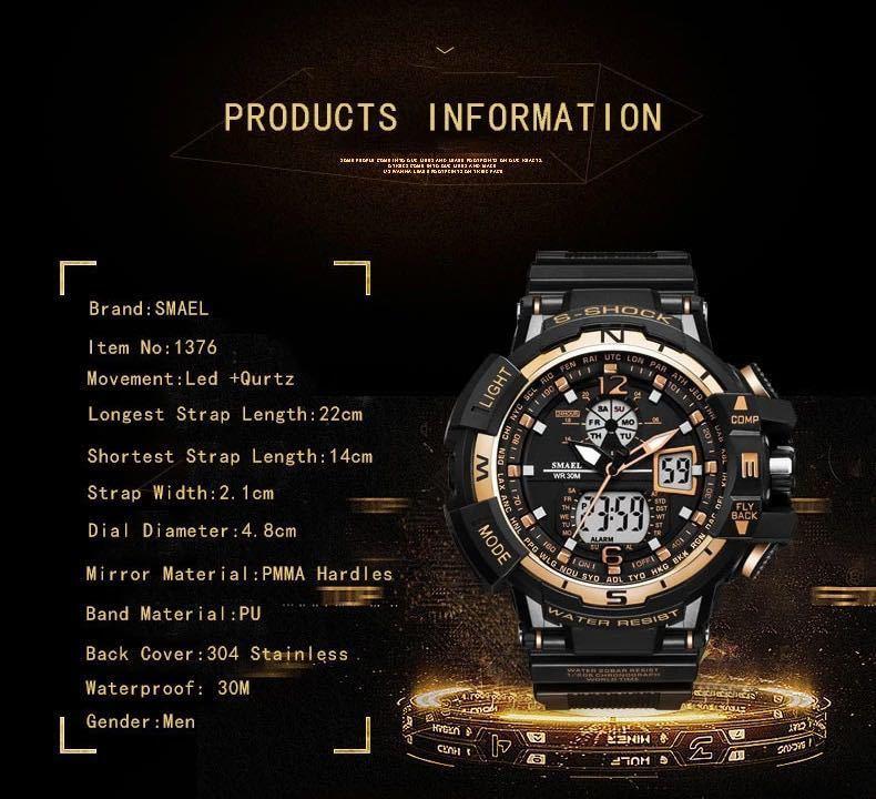◆最安最安 1円 Smael ウォッチ 腕時計 メンズ デジタル スポーツ 防水時計 クロノグラフ クォーツ 電子 軍事腕時計 男性 ledデジタル 1757_画像6