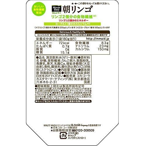 コカ・コーラ ミニッツメイド 朝リンゴ ゼリー飲料 パウチ 180g×6個_画像2