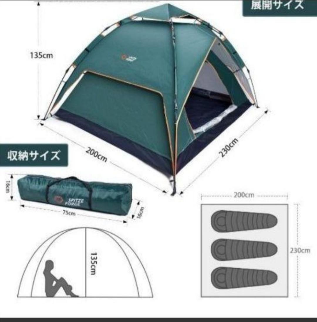 ワンタッチテント 2-3人用 2重層キャンプ 紫外線防止PU3000mm防水軽量