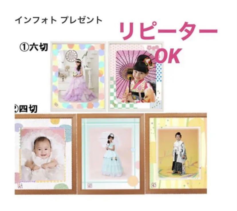 スタジオアリス オリジナルデザインフォトクーポン☆初めての方撮影料半額クーポン_画像1