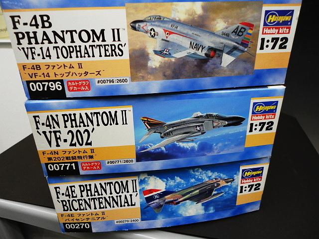 ハセガワ 1/72 F4 ファントム 3機セット F-4B,F-4N,F-4E