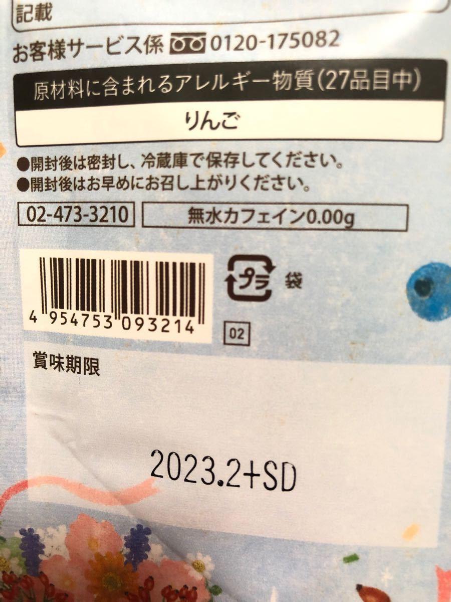 生活の木 おいしいハーブティー30TB×2袋
