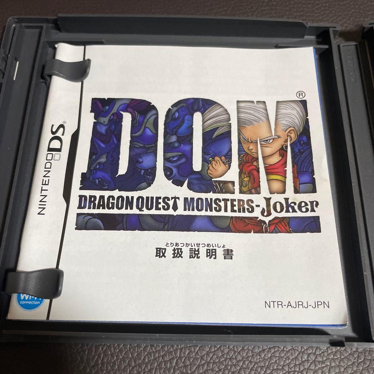 ドラゴンクエストモンスターズジョーカー DSソフト