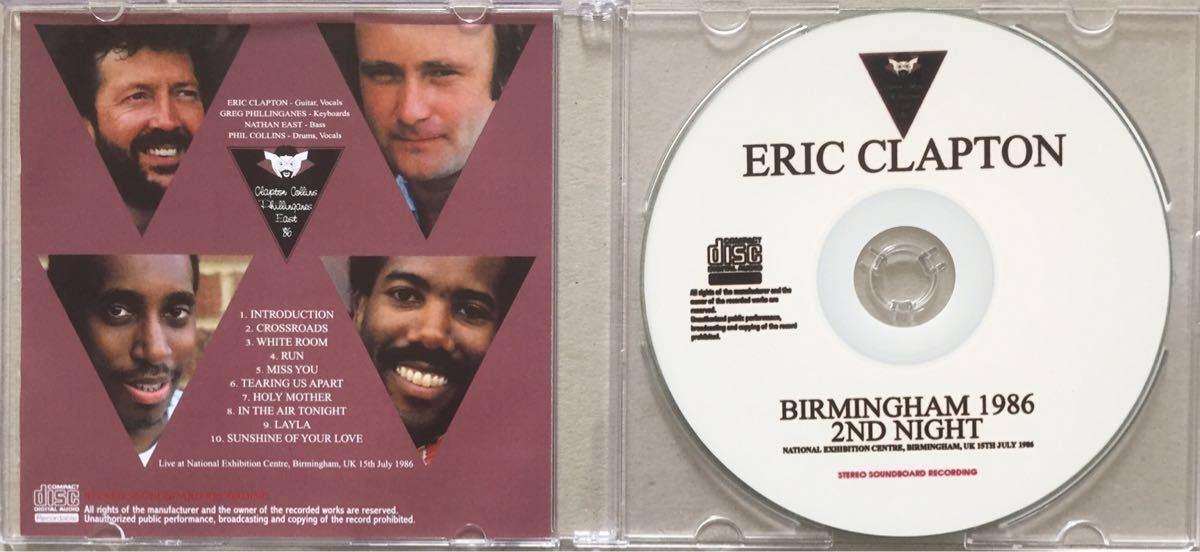 ERIC CLAPTON「BIRMINGHAM 1986 2ND NIGHT」CD / エリック・クラプトン