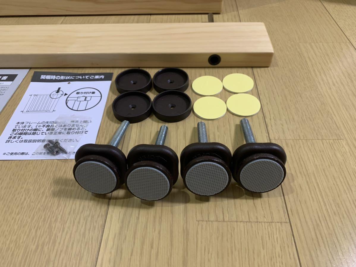 新品 ベビーゲート 日本育児 木製スタイリッシュゲイト_画像3
