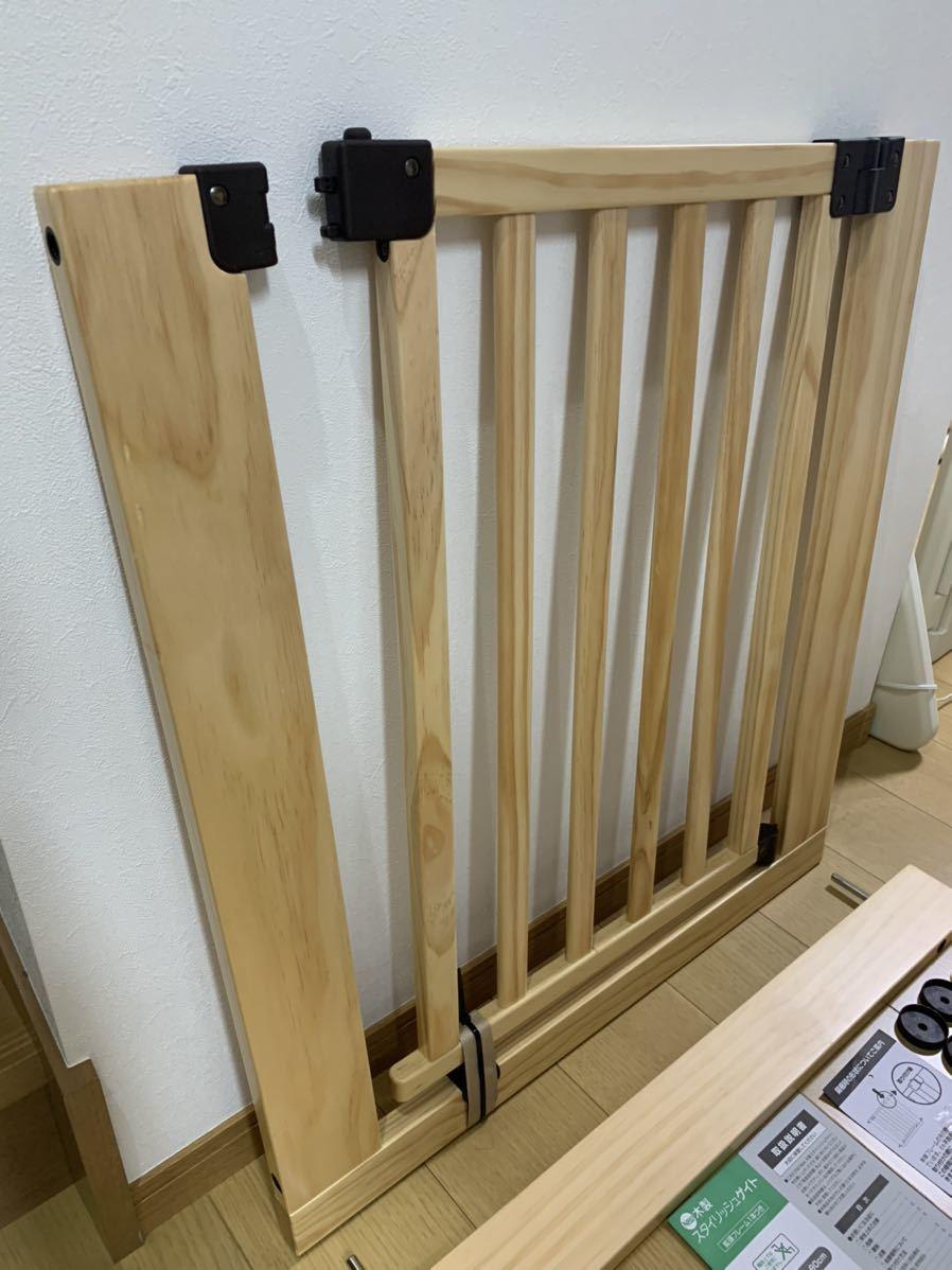 新品 ベビーゲート 日本育児 木製スタイリッシュゲイト_画像5
