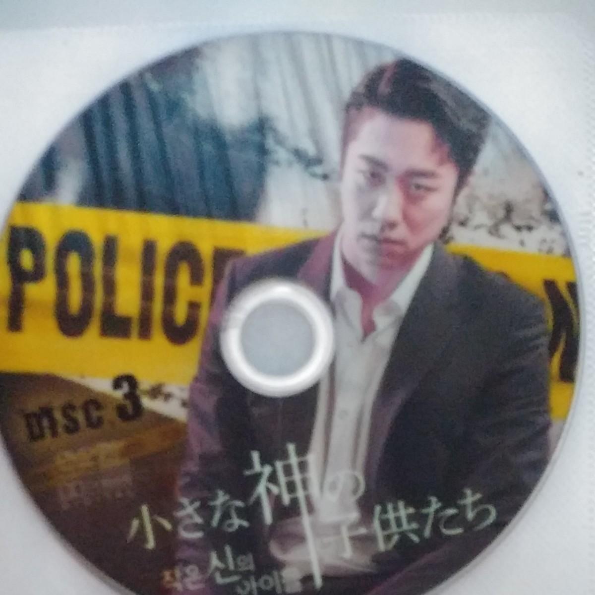 韓国ドラマ『パンドラ 小さな神の子供たち』出演カン・ジファン他 DVD 6枚全16話 レーベル印刷有 不織布発送