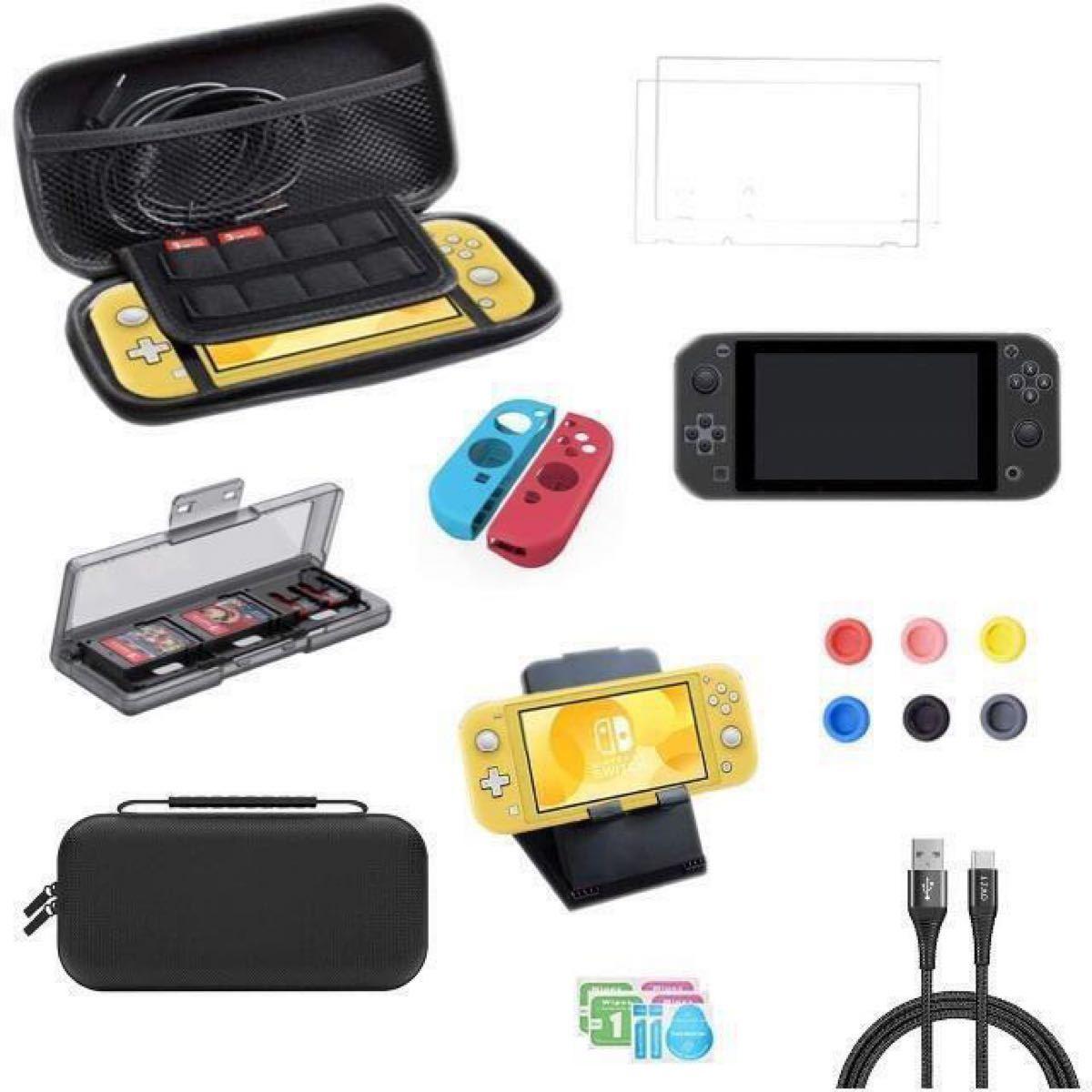 Nintendo Switch 収納バッグ 任天堂スイッチケース Switch