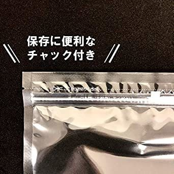 Eight Shop ピーナッツ 皮付き 素焼き 落花生 国内加工 500g 塩味 チャック付き袋_画像7