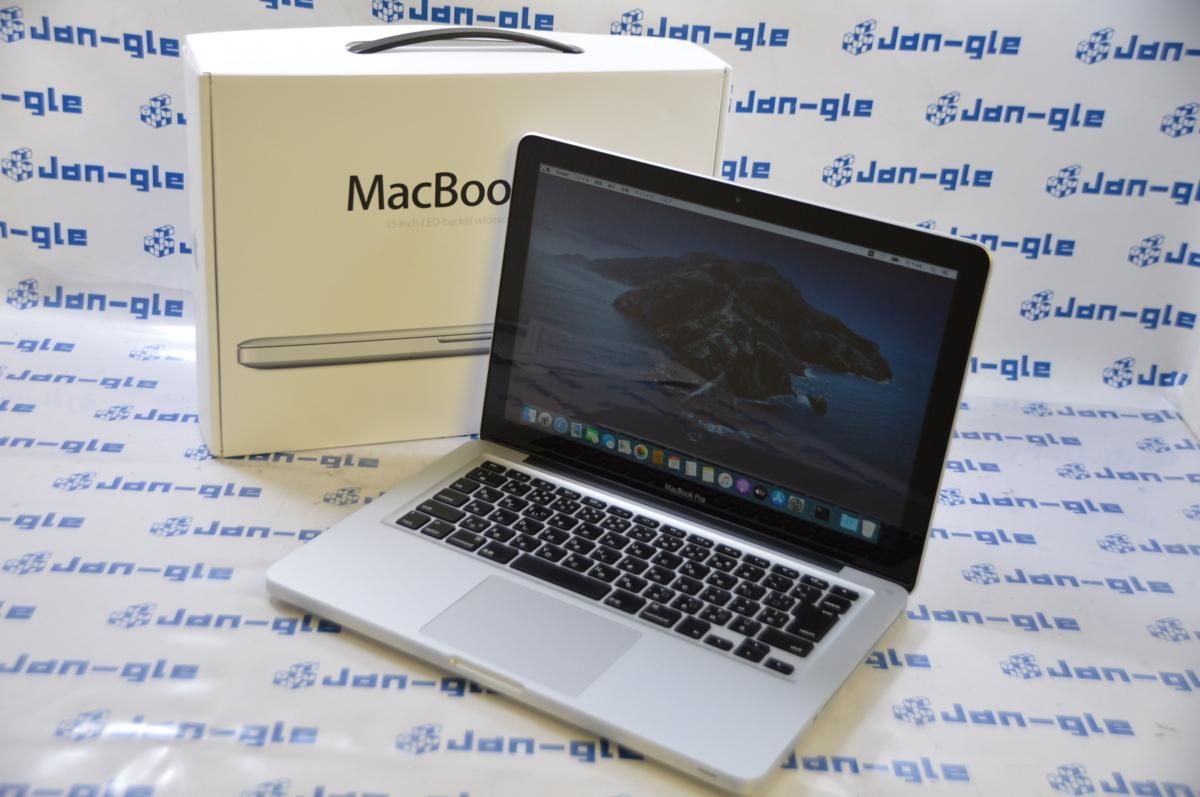 Apple MacBook Pro i5!! 1TB/メモリ:8GB 13.3 カスタムモデル マックブックを手に入れるチャンス!! 爆安1円ST!! ∞ J385439 O 関西発送