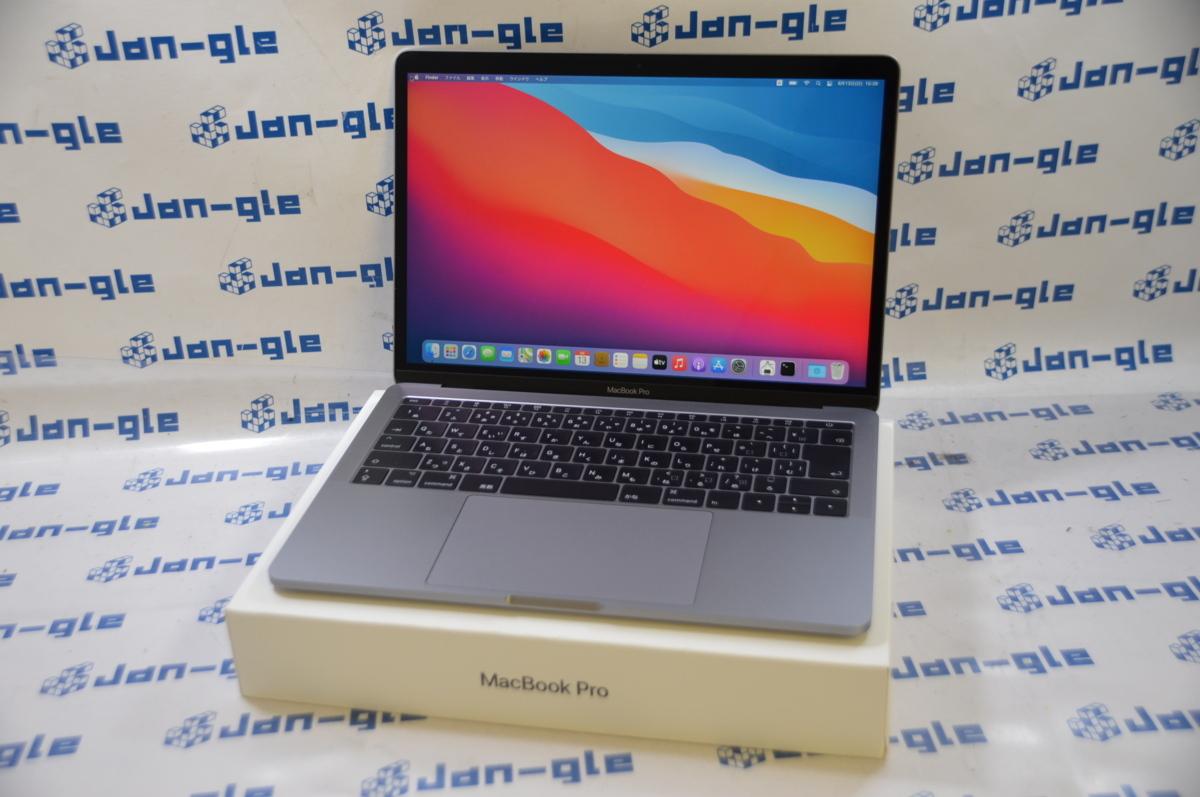◇美品 Apple MacBook Pro 2017 MPXQ2J/A スペースグレイ CPU:Core i5 7360U 2.3GHz /RAM:8GB /SSD:128GB 1円START!! J385987 Y 関西発送