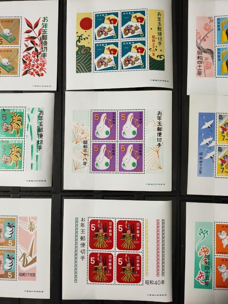 お年玉年賀切手。年賀切手。お年玉切手シート。お年玉切手。美品。昭和35年~昭和46年。十二支。記念切手。切手。コレクション。