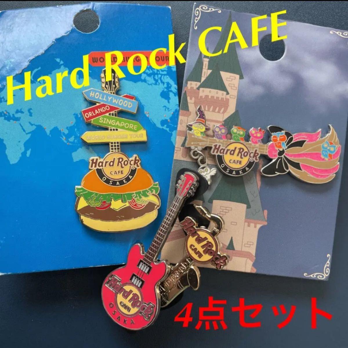 ハードロックカフェ ピンバッジ