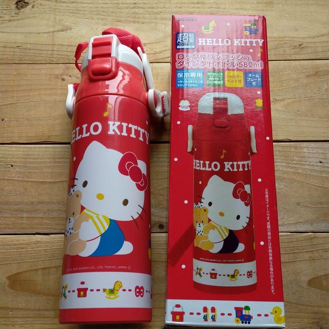 ステンレスボトル ハローキティ ワンプッシュ ダイレクト ロック ボトル 580 キティちゃん キティ サンリオ