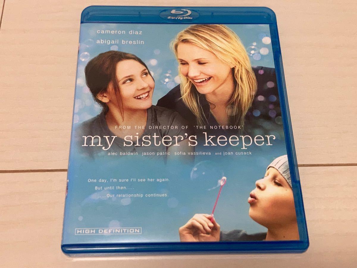 私の中のあなた Blu-ray