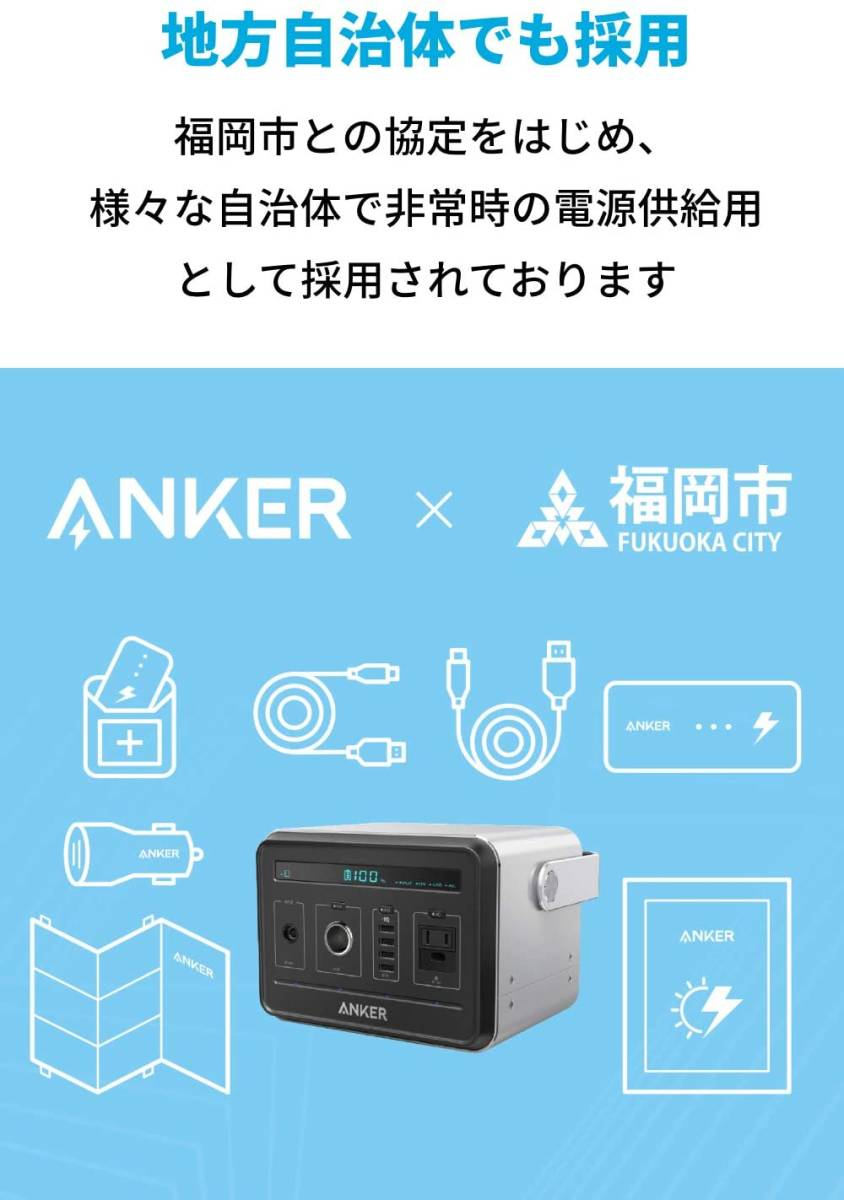 free shipping * prompt decision * new goods * regular price 5 ten thousand * Anker PowerHouse ( portable power supply 434Wh / 120,600mAh) camp sleeping area in the vehicle backup for power supply disaster prevention