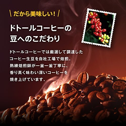 新品 即決★100PX1箱 ドトールコーヒー ドリップパック 深煎りブレンド100P_画像5