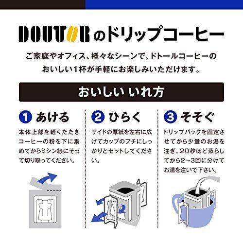 新品 即決★100PX1箱 ドトールコーヒー ドリップパック 深煎りブレンド100P_画像4