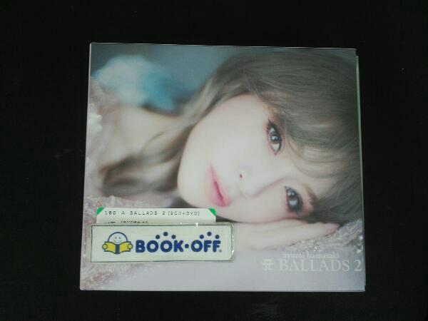 浜崎あゆみ CD A BALLADS 2(2CD+DVD)_画像1