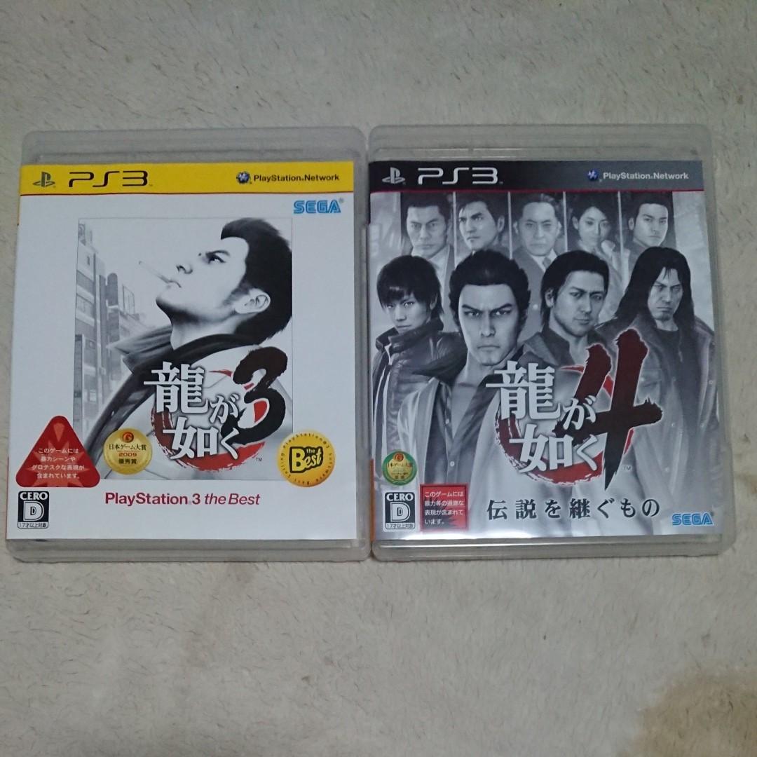 「龍が如く3」「龍が如く4」PS3ソフトセット