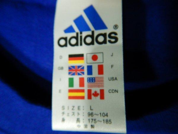 to2981 adidas KIRIN アディダス キリン 2002年 00s vintage ビンテージ tシャツ サッカー ボール ワールドカップ デザイン_画像6