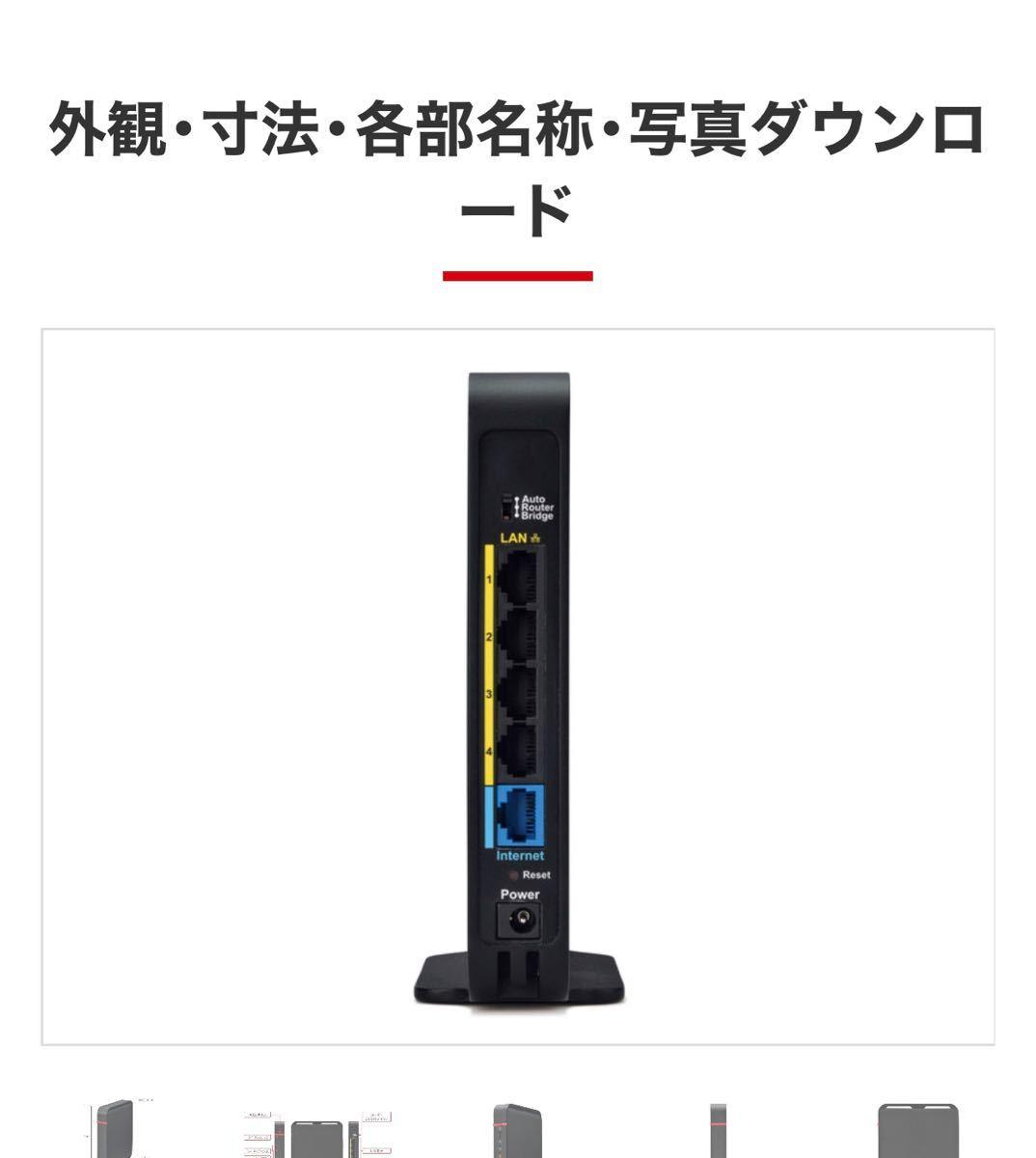 BUFFALO WHR-300HP2 無線LAN親機  無線LANルーター