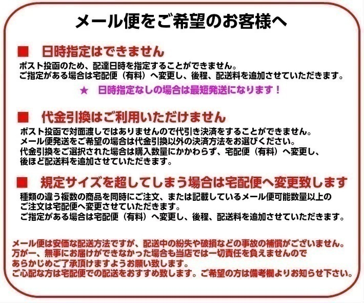 ハッピー ドクター アンテナボール アンテナトッパー 車 目印 医者 USA アメ雑 【メール便OK】_画像3