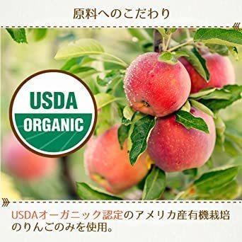 4個 Bragg オーガニック アップルサイダービネガー 日本正規品 946ml (4個セット)_画像6