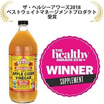 4個 Bragg オーガニック アップルサイダービネガー 日本正規品 946ml (4個セット)_画像3